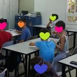 כיתה ז' הכנה לתוכנית האצה בר אילן