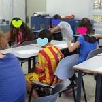 כיתה ה' הכנה לתוכנית העשרה בר אילן