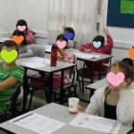 הכנה למבחן מחוננים כיתה ב